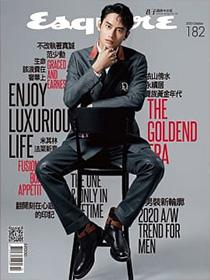 哪裡訂◎《Esquire 君子-訂1年》男性時尚綜合雜誌!